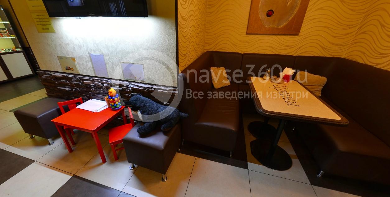 Кафе У Ирины Нижний Новгород