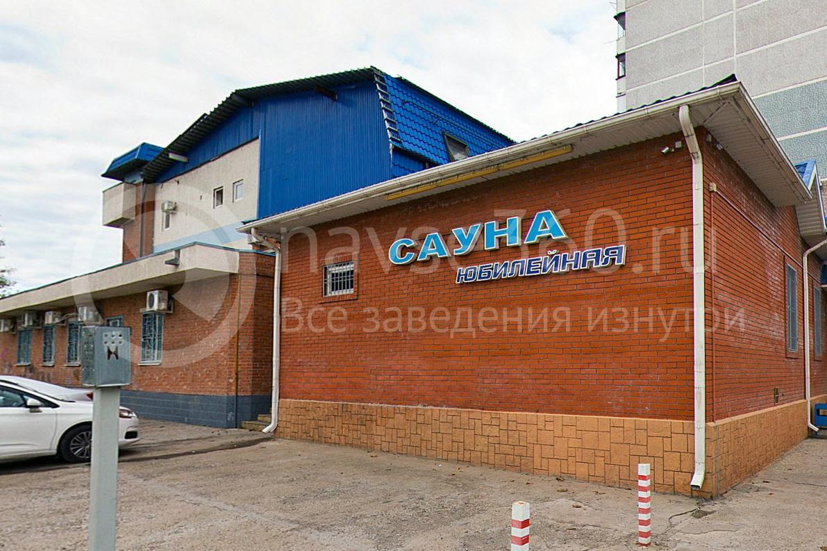 Сауна Юбилейная, Краснодар