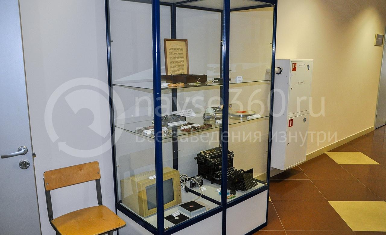 Музей естественной истории в Университете