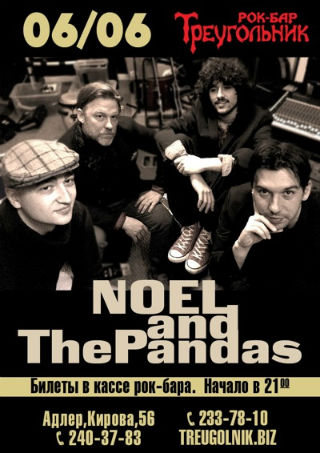 Noel and The Pandas
