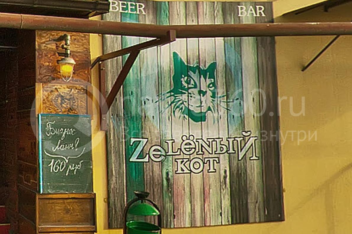 Пивной бар Зеленый кот, Краснодар