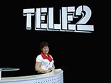Tele2 Кострома, мобильный оператор