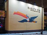 Harat's Pub, сеть ирландский пабов