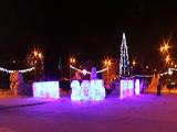Центральная площадь города Белово