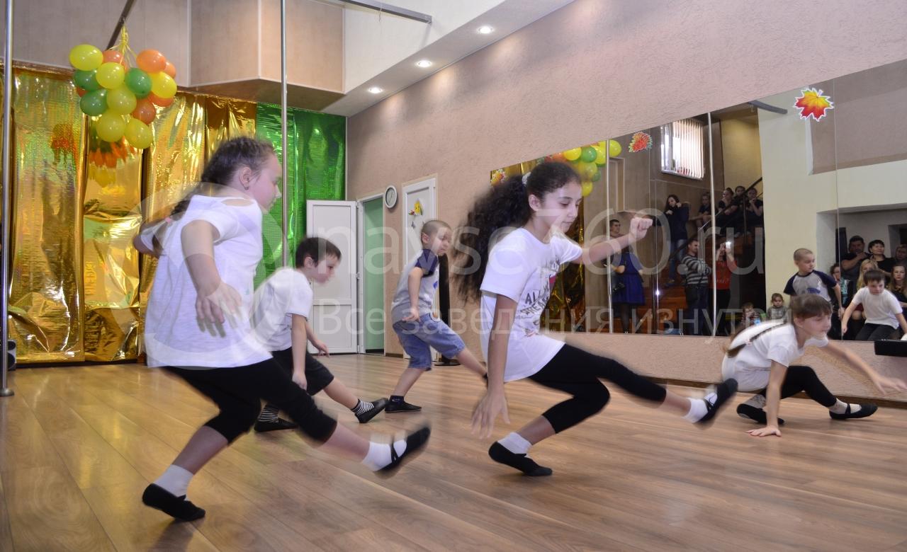 i love dance Ставрополь танцевальный клуб