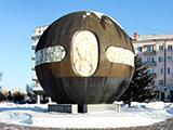 Знак в память об основателях города Омска