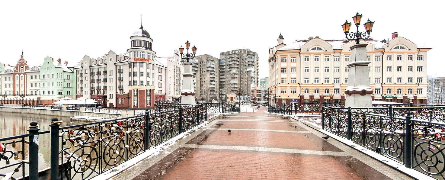 Рыбная деревня (зимняя)