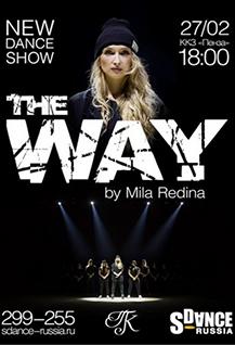 Танцевальное шоу «The Way»