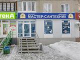 Мастер сантехник, сеть магазинов (ул. Гагарина, 23)