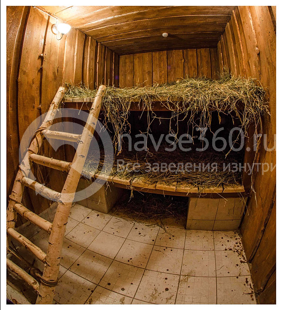 Тройка-баня-сенная