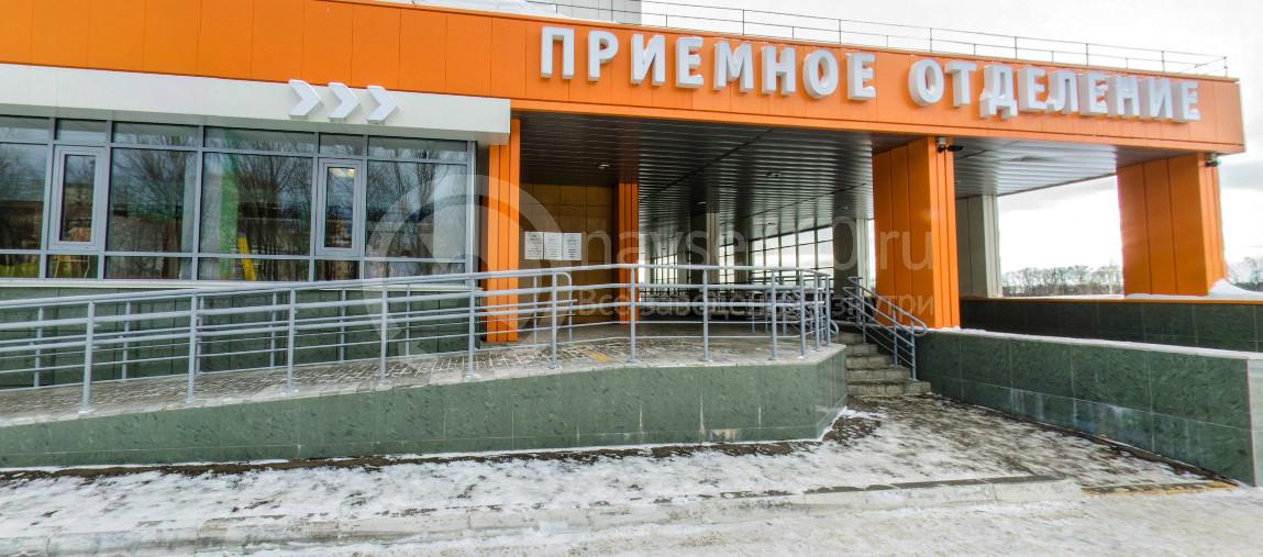 Приемное отделение терминал№1