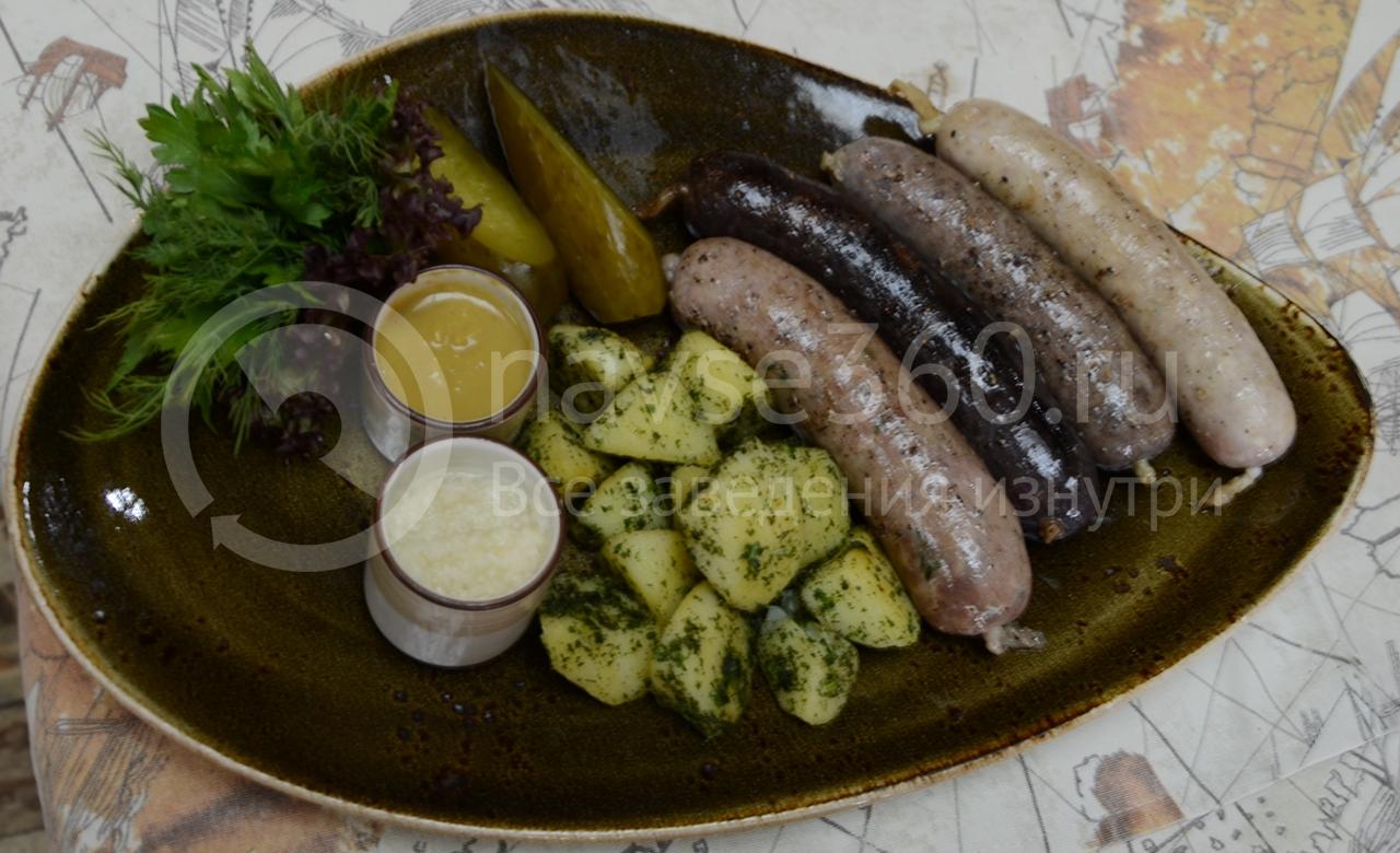 Ассорти колбас