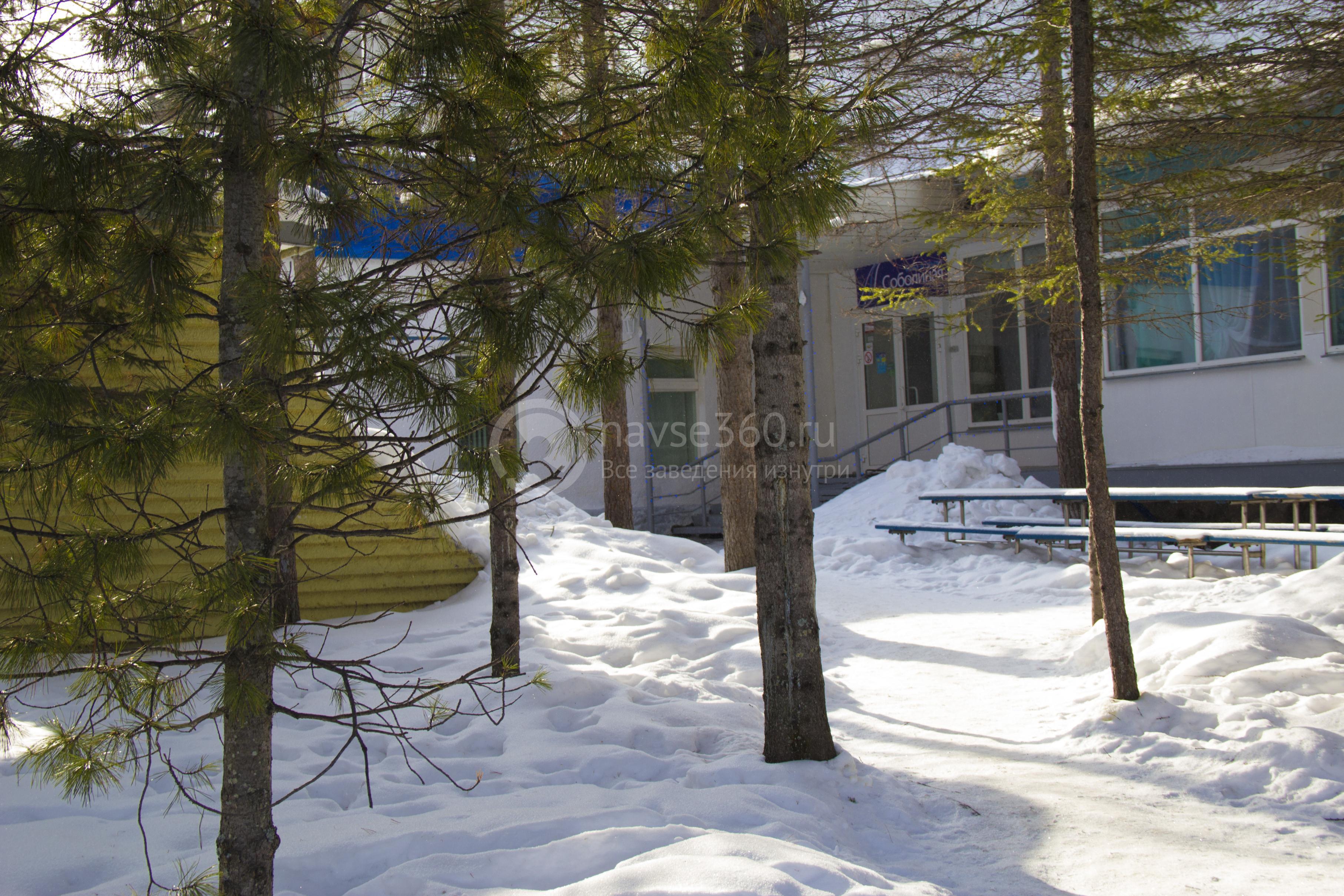 гостиница Соболиная