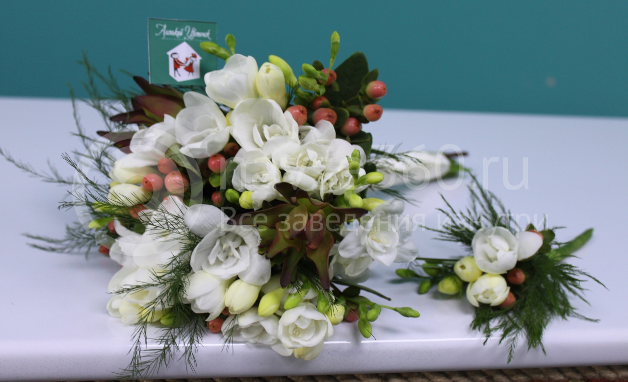 Аленький Цветочек флористика