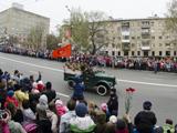 Празднование 70-летия со дня Великой Победы