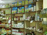 Солнце, магазин здорового питания