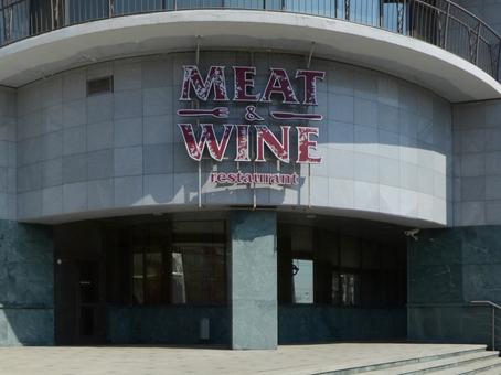Meat&Wine, ресторан