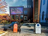 ПАРАDOX, гостинично-развлекательный центр