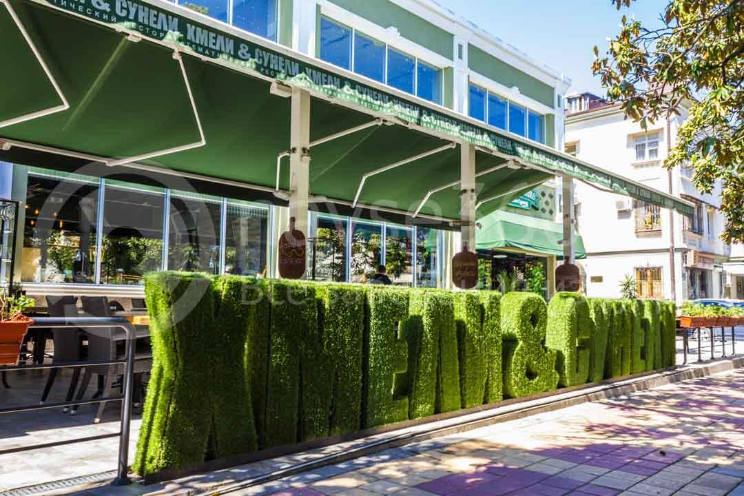 Фасад ресторана Хмели Сунели в Сочи 3