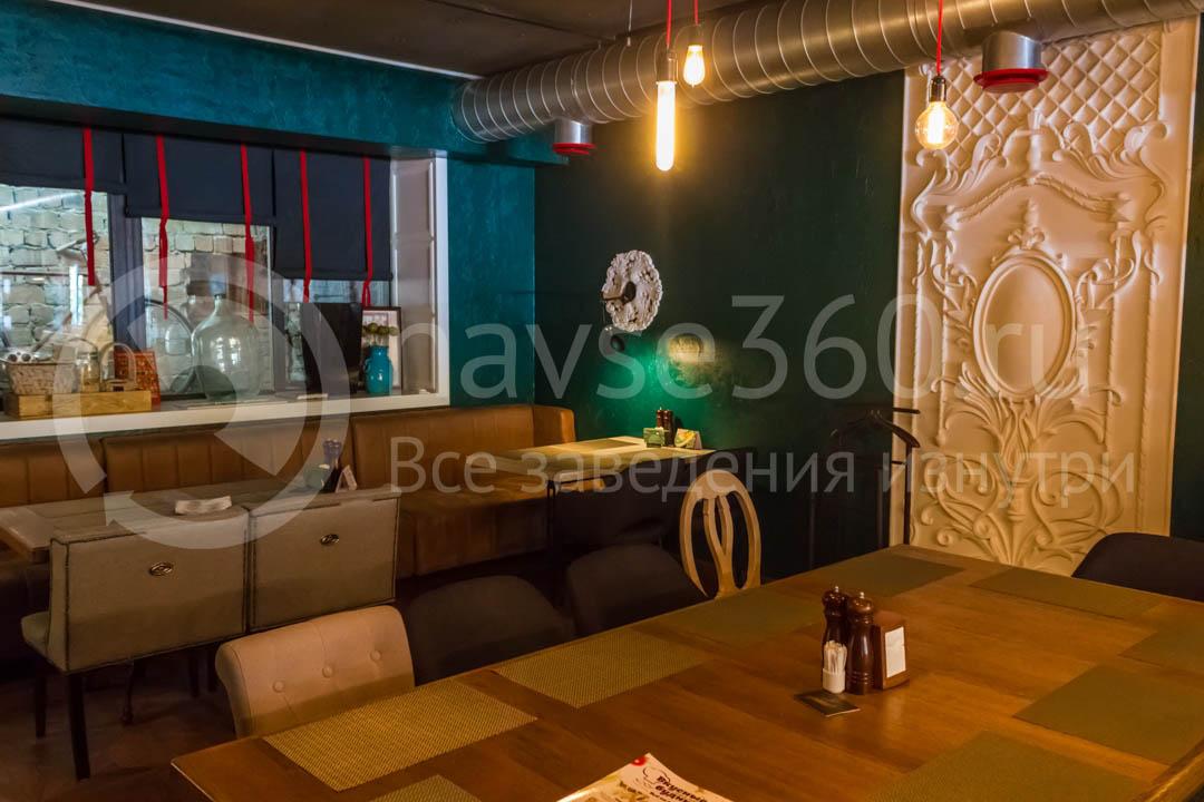 Грузинский ресторан Хмели Сунели в Сочи 6