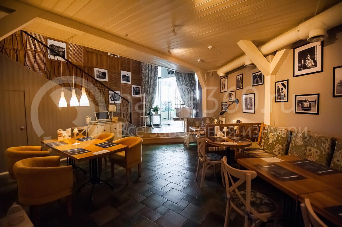 Ресторан Веранда, Краснодар