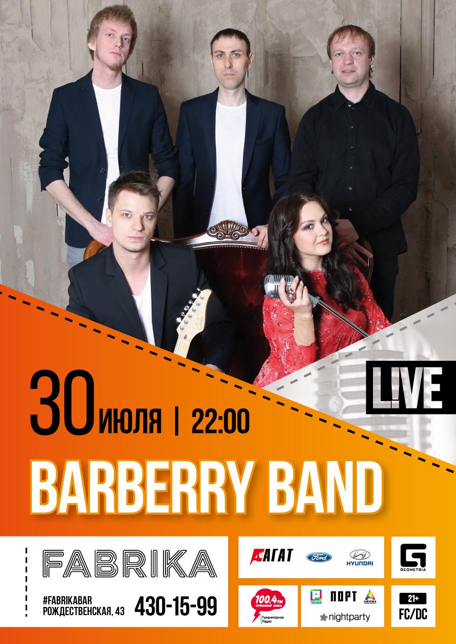 BARBERRY BAND в FABRIKA BAR | 30 ИЮЛЯ