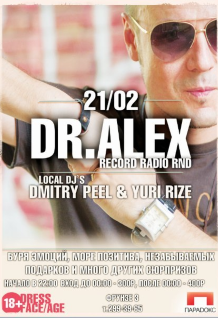 DR. ALEX - Ведущий, MC, DJ RECORD RADIO RND